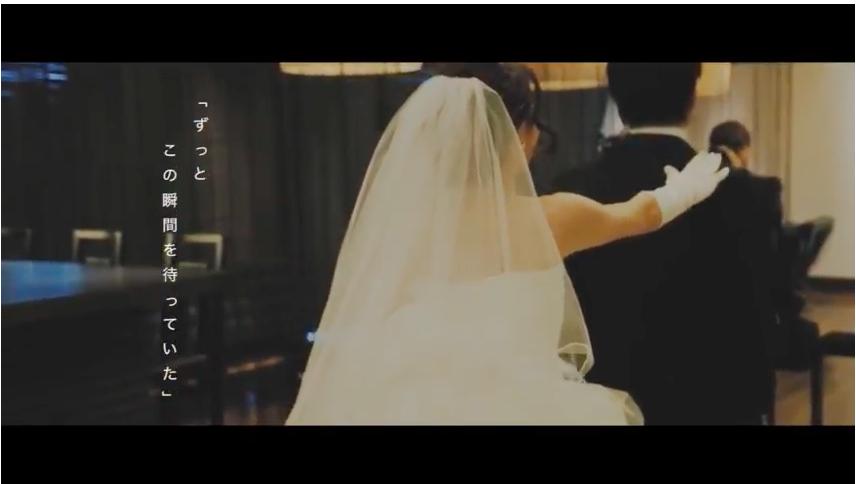 ~ ファーストミートで抑えきれない涙が溢れる新郎 ~ 感動の結婚式VOL.2
