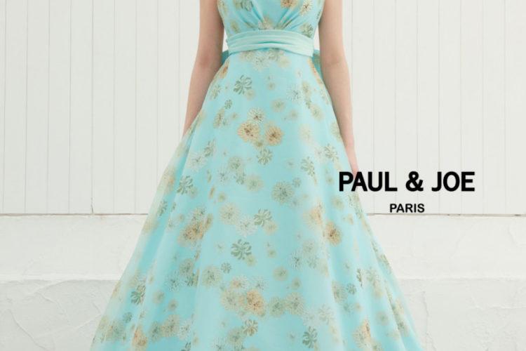 コスチュームスタッフお勧めのドレス♪